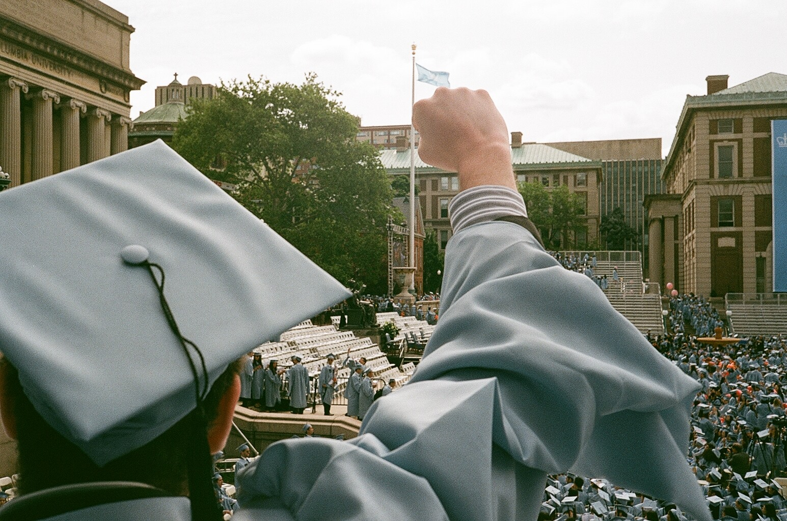 Students at Columbia University's graduation in 2015.